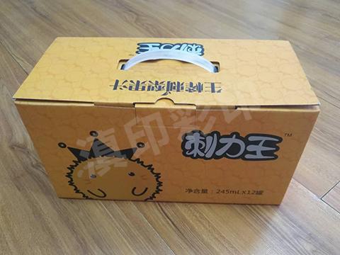 饮料包装盒万博manbetx客户端主页