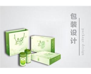 食品盒包装设计