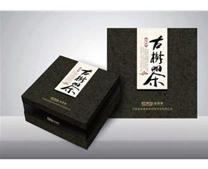 茶叶精装礼盒万博manbetx客户端主页