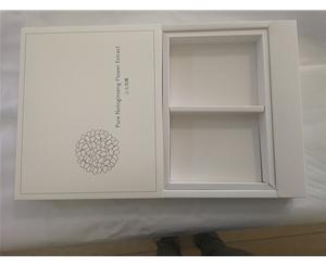 食品包装盒万博manbetx客户端主页